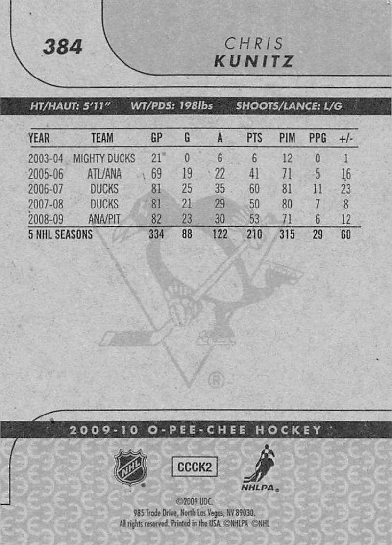 2009-10-O-Pee-Chee-OPC-NHL-Hockey-Trading-Card-Pick-From-List-201-400 miniature 349