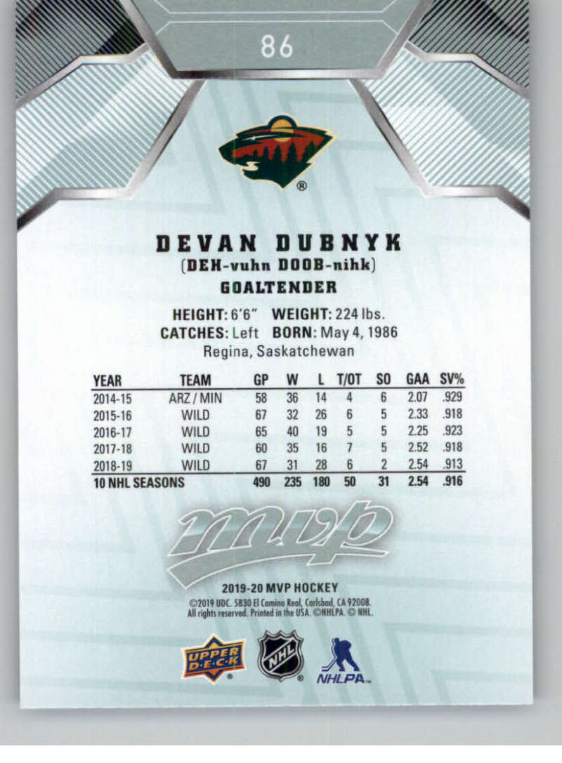 miniature 105 - 2019-20-Upper-Deck-MVP-NHL-Hockey-Cards-Pick-From-List-Base-SP-and-Rookies