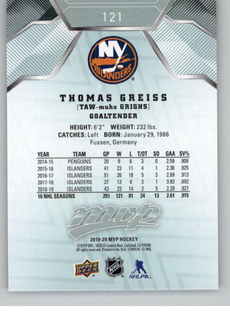 miniature 155 - 2019-20-Upper-Deck-MVP-NHL-Hockey-Cards-Pick-From-List-Base-SP-and-Rookies