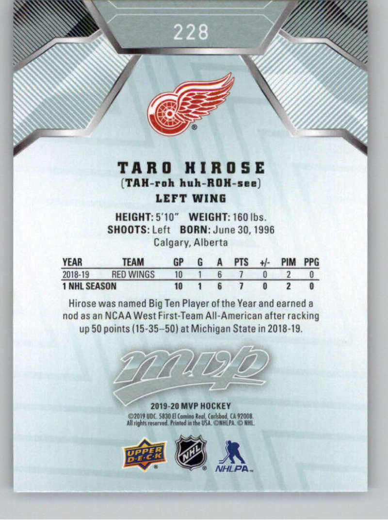 miniature 329 - 2019-20-Upper-Deck-MVP-NHL-Hockey-Cards-Pick-From-List-Base-SP-and-Rookies