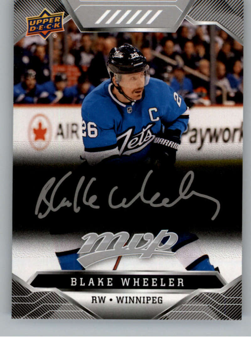 miniature 12 - 2019-20-Upper-Deck-MVP-Silver-Script-NHL-Hockey-Trading-Cards-Pick-From-List
