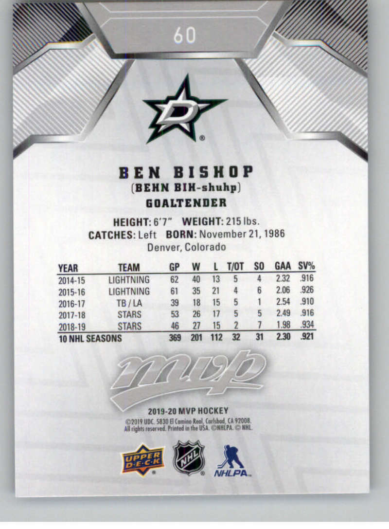 miniature 83 - 2019-20-Upper-Deck-MVP-Silver-Script-NHL-Hockey-Trading-Cards-Pick-From-List