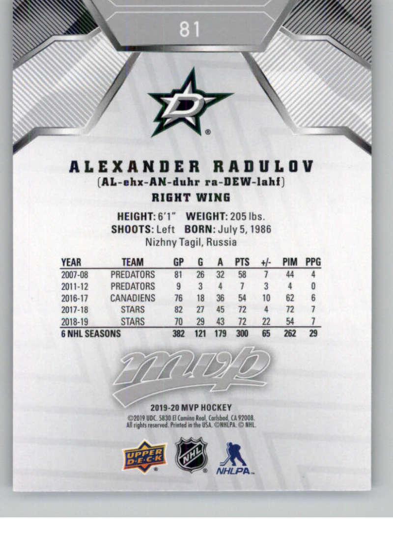 miniature 111 - 2019-20-Upper-Deck-MVP-Silver-Script-NHL-Hockey-Trading-Cards-Pick-From-List