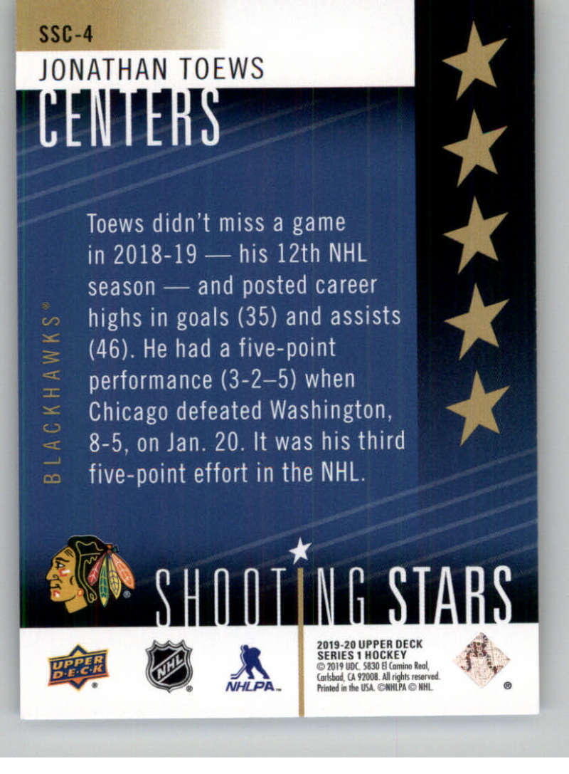 2019-20-Upper-Deck-Series-One-Shooting-Stars-Base-or-Red-NHL-Hockey-Cards-PFL miniature 9