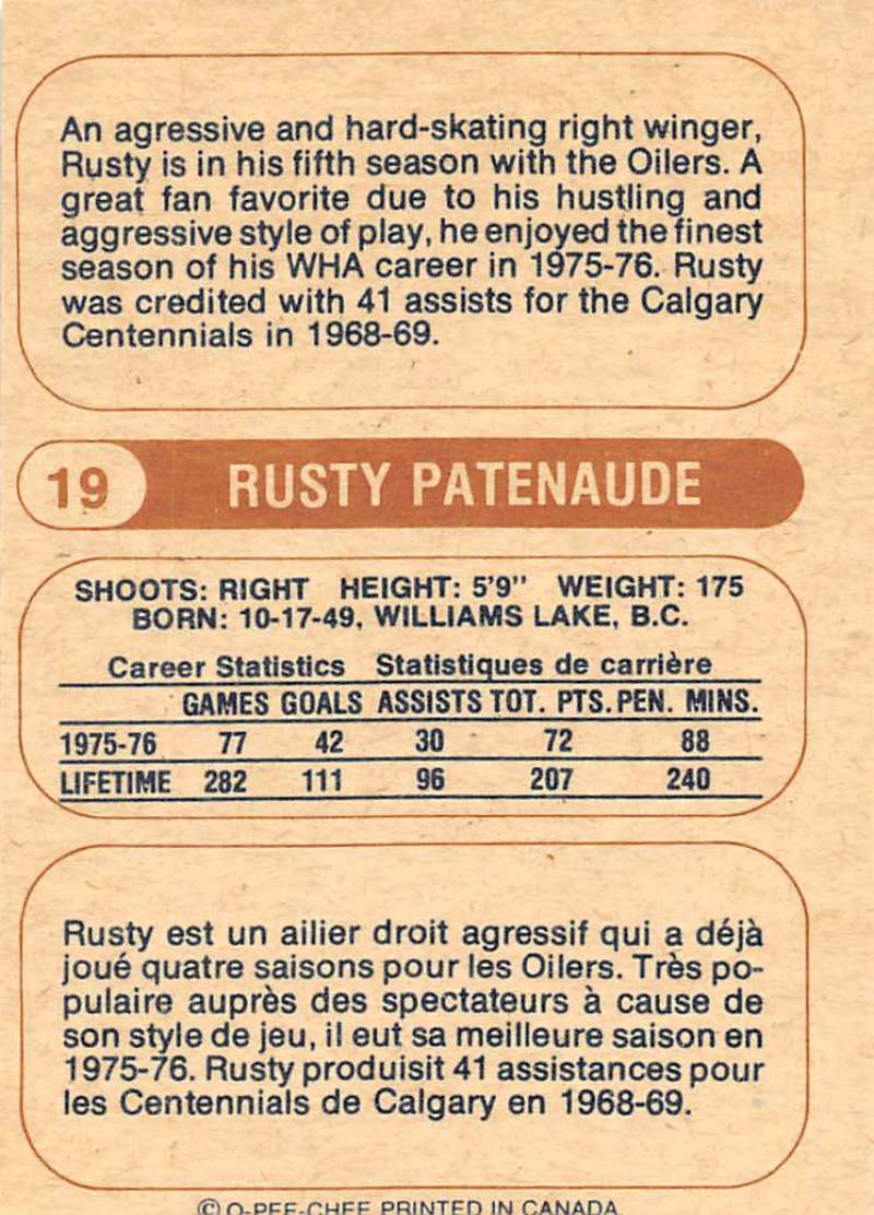 1976-77-O-Pee-Chee-OPC-WHA-Hockey-Trading-Cards-Pick-From-List-Set-Break-One miniature 29