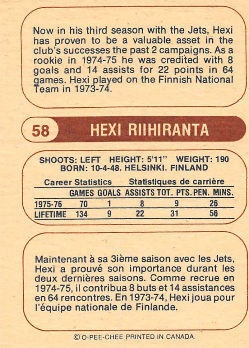1976-77-O-Pee-Chee-OPC-WHA-Hockey-Trading-Cards-Pick-From-List-Set-Break-One miniature 71