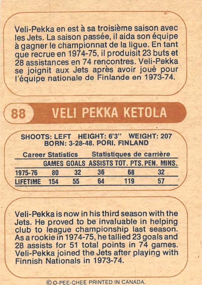1976-77-O-Pee-Chee-OPC-WHA-Hockey-Trading-Cards-Pick-From-List-Set-Break-One miniature 85