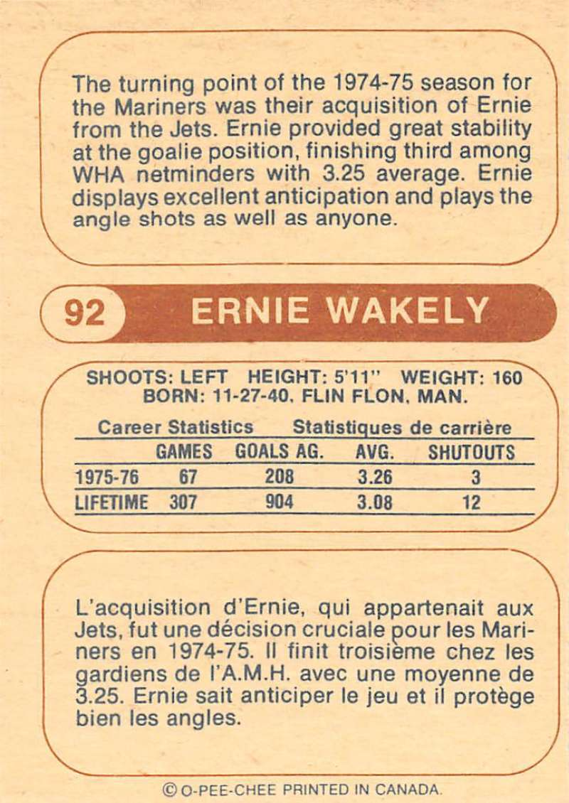 1976-77-O-Pee-Chee-OPC-WHA-Hockey-Trading-Cards-Pick-From-List-Set-Break-One miniature 91