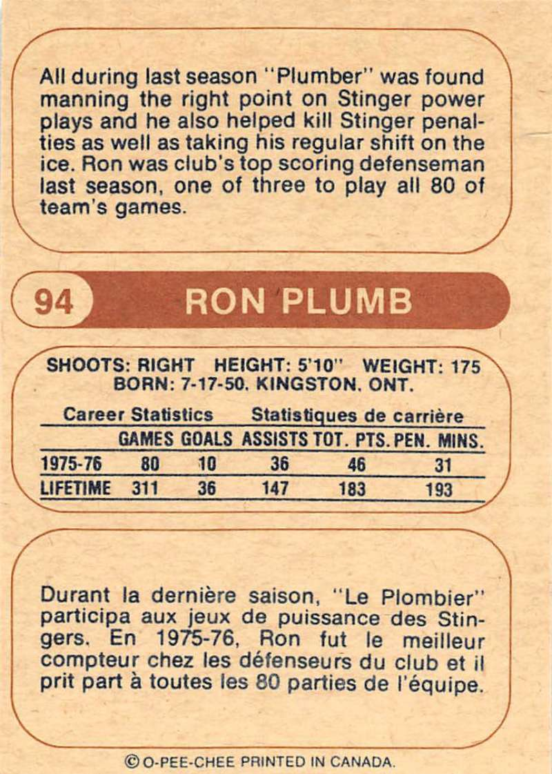 1976-77-O-Pee-Chee-OPC-WHA-Hockey-Trading-Cards-Pick-From-List-Set-Break-One miniature 93