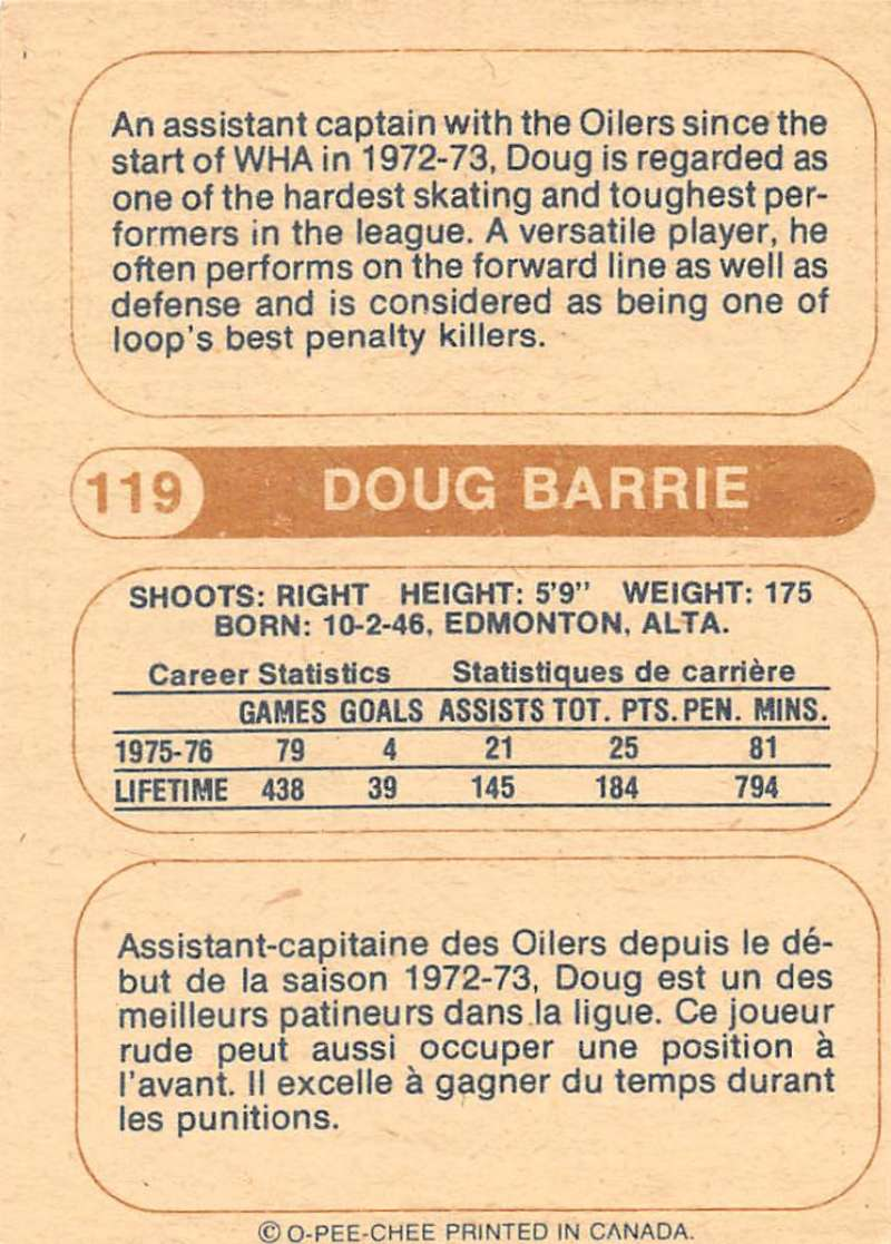 1976-77-O-Pee-Chee-OPC-WHA-Hockey-Trading-Cards-Pick-From-List-Set-Break-One miniature 125