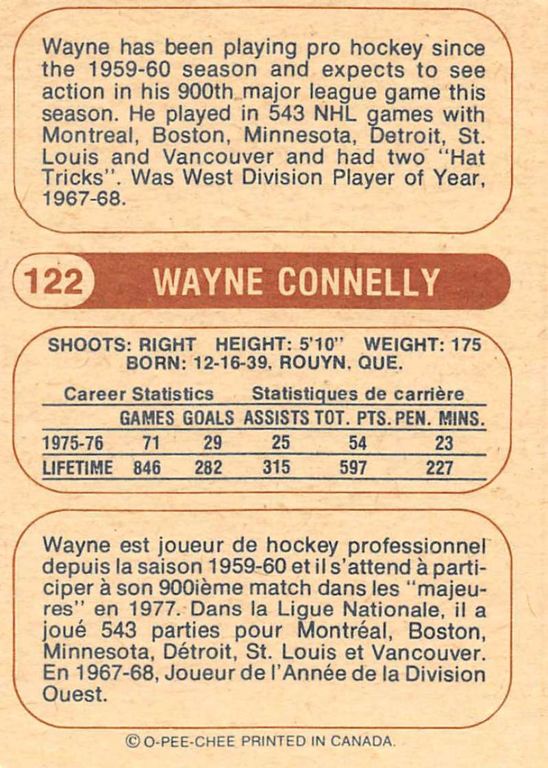 1976-77-O-Pee-Chee-OPC-WHA-Hockey-Trading-Cards-Pick-From-List-Set-Break-One miniature 131