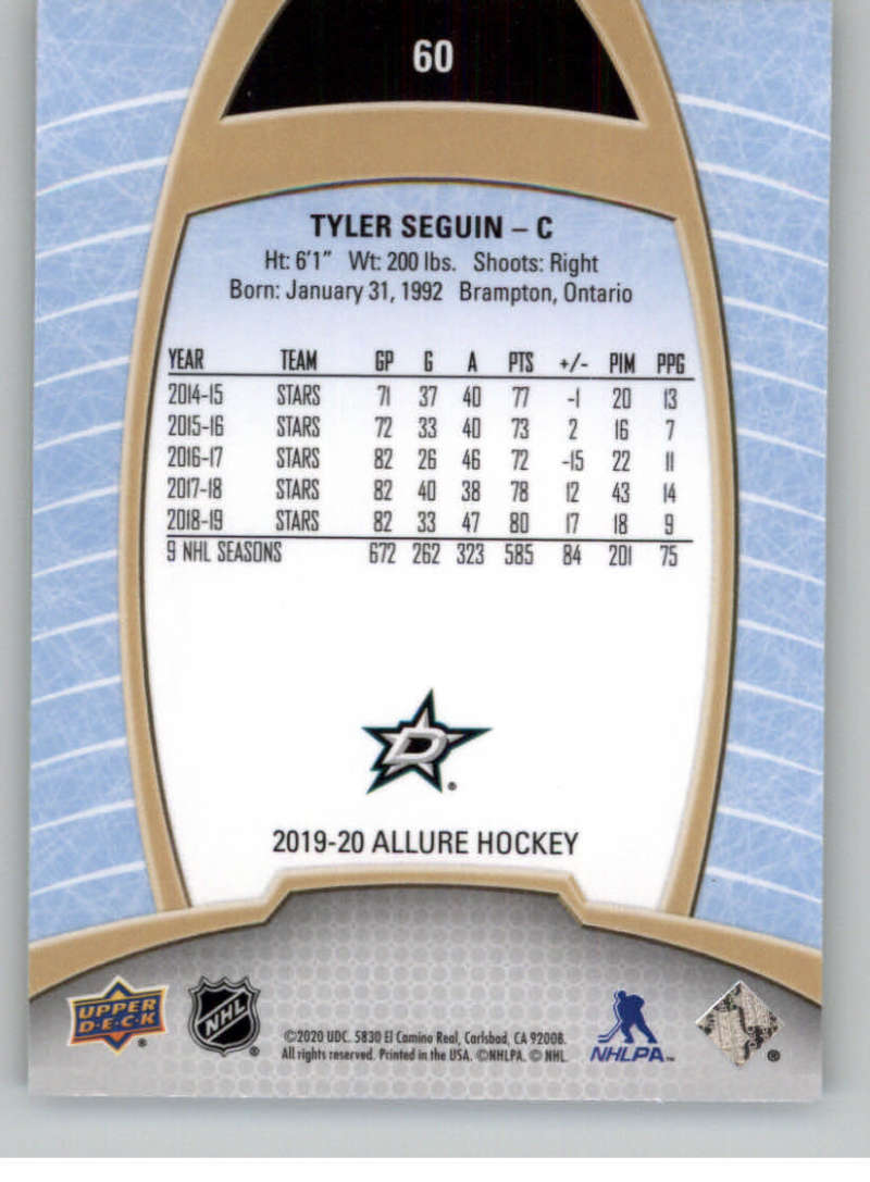 miniature 119 - 2019-20-Upper-Deck-Allure-19-20-UD-NHL-Hockey-Trading-Cards-Pick-From-List