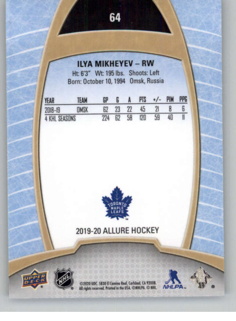 miniature 127 - 2019-20-Upper-Deck-Allure-19-20-UD-NHL-Hockey-Trading-Cards-Pick-From-List