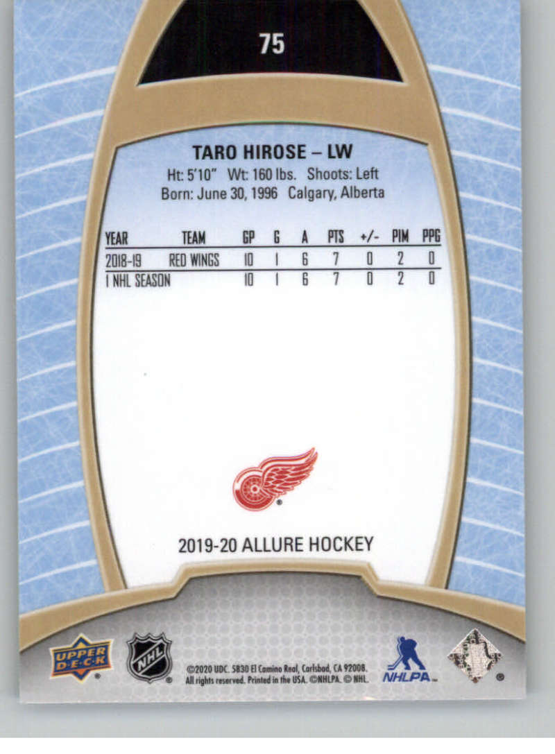 miniature 149 - 2019-20-Upper-Deck-Allure-19-20-UD-NHL-Hockey-Trading-Cards-Pick-From-List
