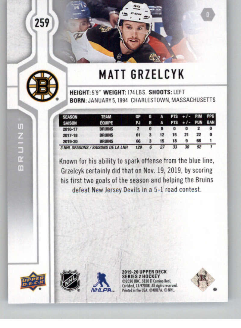 2019-20-Upper-Deck-Series-Two-NHL-Hockey-Cards-Base-or-Young-Guns-Pick-From-List miniature 13