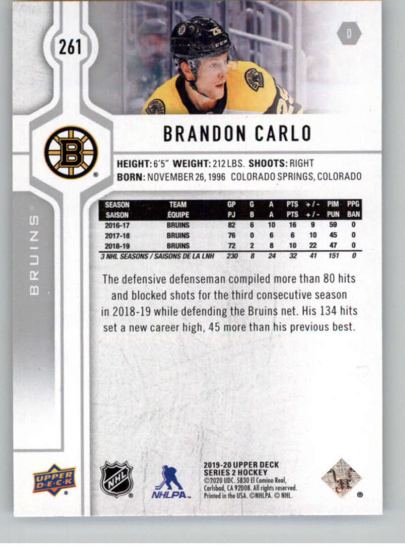 2019-20-Upper-Deck-Series-Two-NHL-Hockey-Cards-Base-or-Young-Guns-Pick-From-List miniature 15