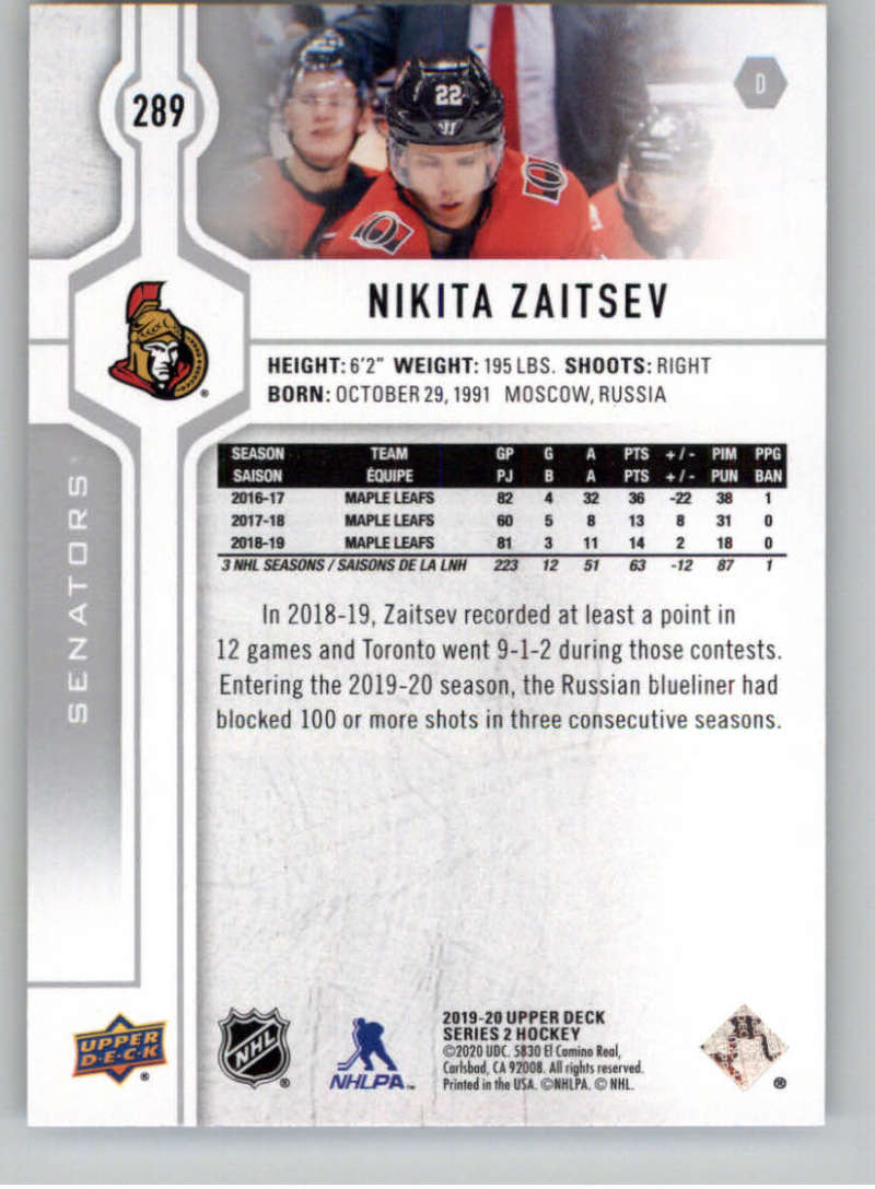 2019-20-Upper-Deck-Series-Two-NHL-Hockey-Cards-Base-or-Young-Guns-Pick-From-List miniature 63