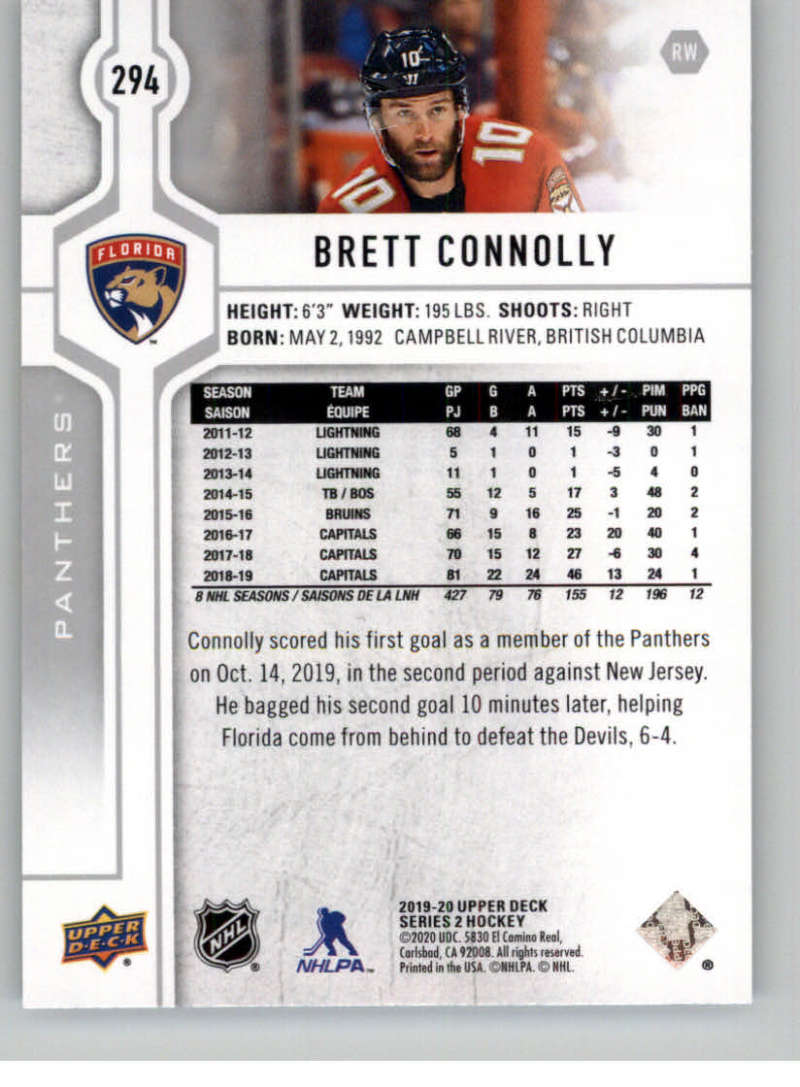 2019-20-Upper-Deck-Series-Two-NHL-Hockey-Cards-Base-or-Young-Guns-Pick-From-List miniature 73