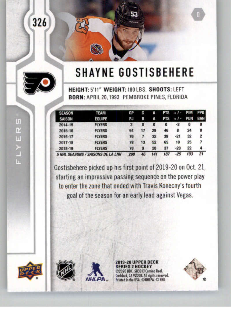 2019-20-Upper-Deck-Series-Two-NHL-Hockey-Cards-Base-or-Young-Guns-Pick-From-List miniature 131
