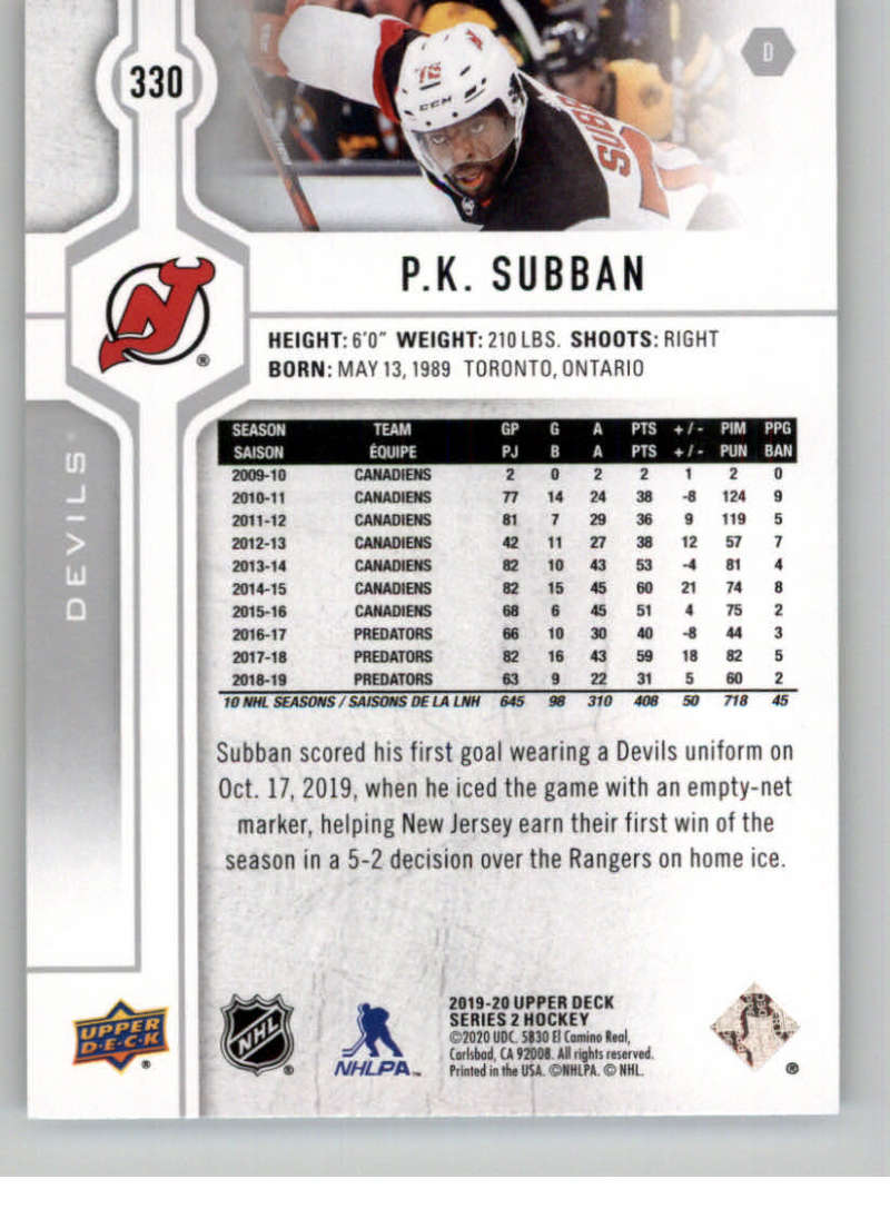 2019-20-Upper-Deck-Series-Two-NHL-Hockey-Cards-Base-or-Young-Guns-Pick-From-List miniature 137