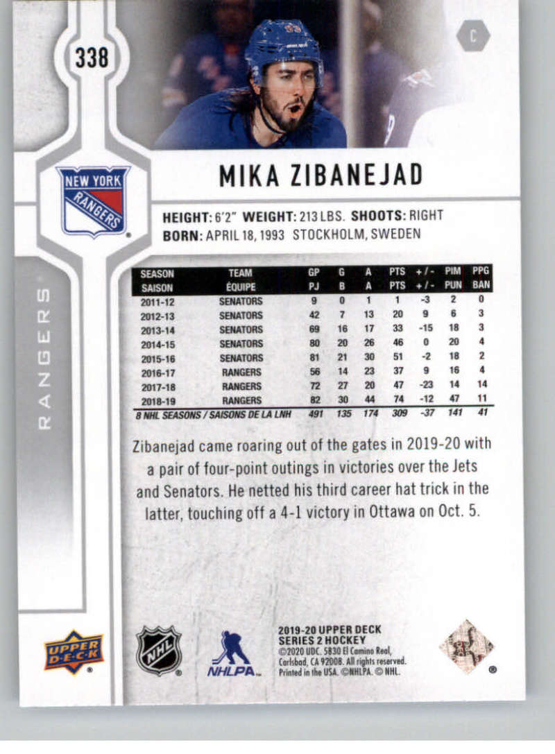 2019-20-Upper-Deck-Series-Two-NHL-Hockey-Cards-Base-or-Young-Guns-Pick-From-List miniature 151