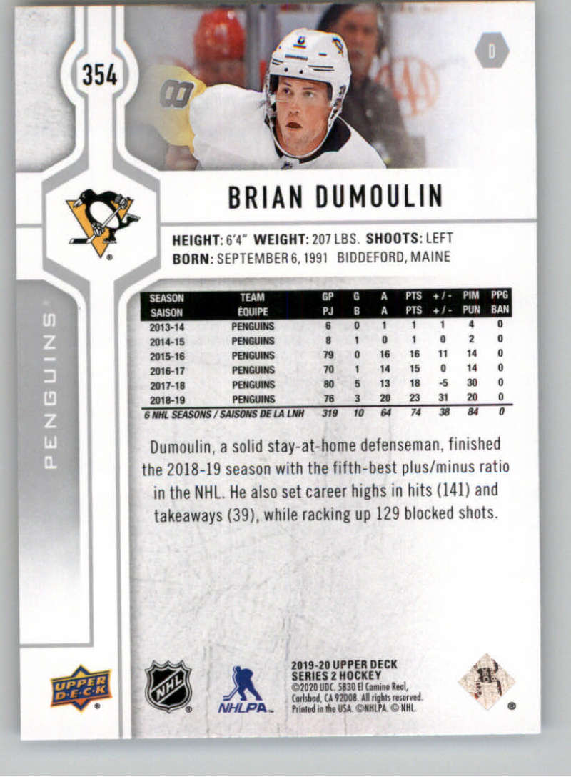 2019-20-Upper-Deck-Series-Two-NHL-Hockey-Cards-Base-or-Young-Guns-Pick-From-List miniature 177