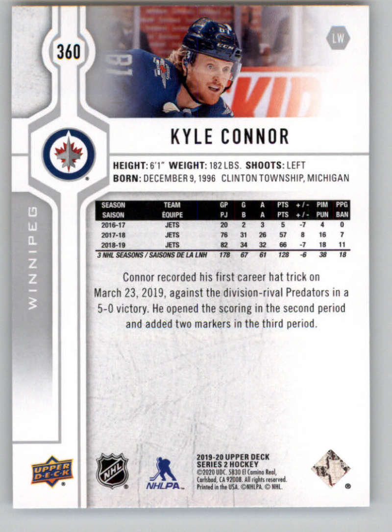 2019-20-Upper-Deck-Series-Two-NHL-Hockey-Cards-Base-or-Young-Guns-Pick-From-List miniature 187