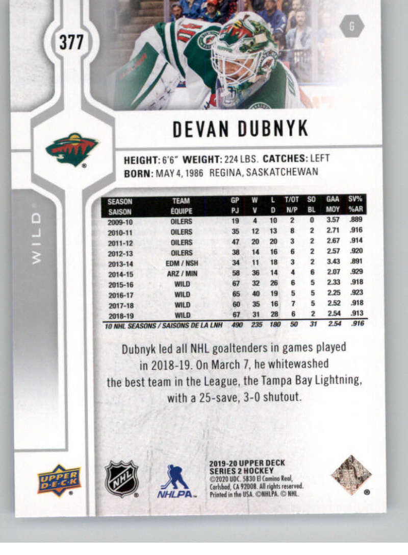 2019-20-Upper-Deck-Series-Two-NHL-Hockey-Cards-Base-or-Young-Guns-Pick-From-List miniature 213