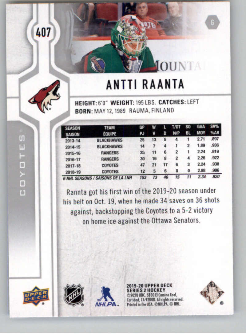 2019-20-Upper-Deck-Series-Two-NHL-Hockey-Cards-Base-or-Young-Guns-Pick-From-List miniature 253