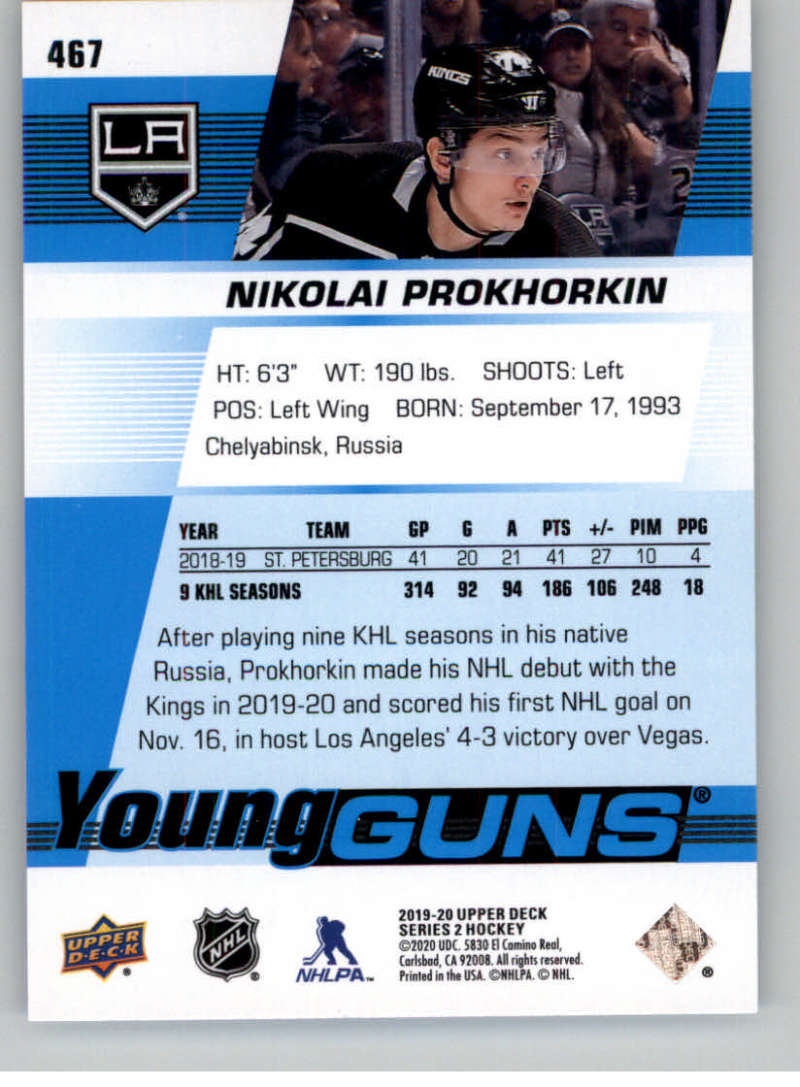 2019-20-Upper-Deck-Series-Two-NHL-Hockey-Cards-Base-or-Young-Guns-Pick-From-List miniature 351