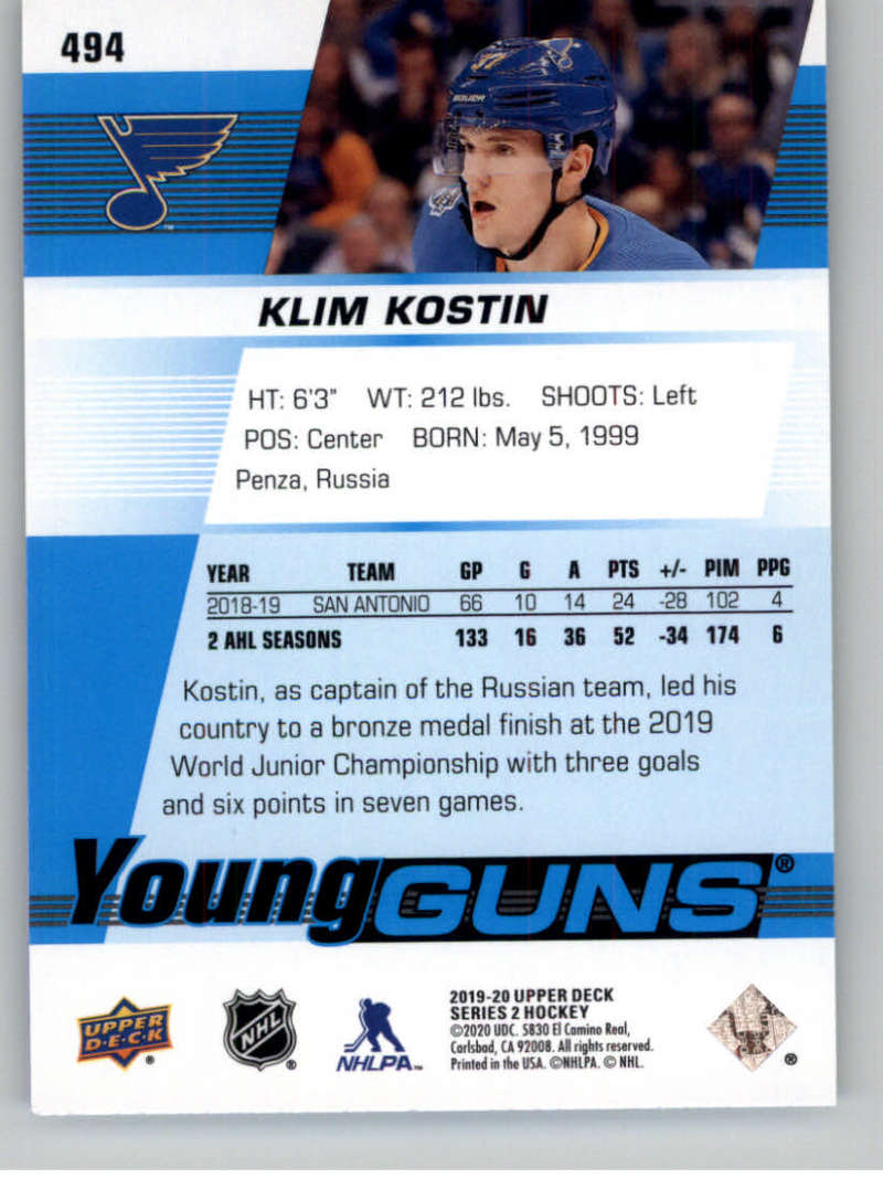 2019-20-Upper-Deck-Series-Two-NHL-Hockey-Cards-Base-or-Young-Guns-Pick-From-List miniature 397