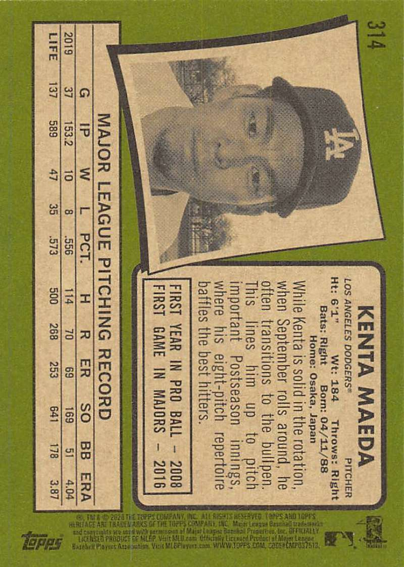 thumbnail 127 - 2020 Topps Heritage MLB Baseball Trading Cards Pick From List 251-500 W/Rookies
