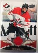 2016-17 Upper Deck Team Canada Juniors Hockey #140 Nicolas Hague MEM