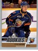 2017-18 Upper Deck CHL #301 Ryan Suzuki RC Rookie Card SP Short Print Star Rookies
