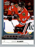 2017-18 Upper Deck Update #517 David Kampf Young Guns YG RC Rookie Chicago Blackhawks (SP Authetic Packs) NHL Hockey Car