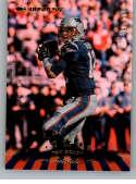 2018 Donruss 1998 Tribute Holo #1 Tom Brady SER/100 New England Patriots Official NFL Trading Card