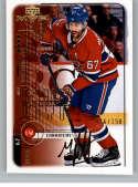 2018-19 UD MVP 20th Anniversary Silver Script Tribute Gold Script #72 Max Pacioretty SER/150 Montreal Canadiens Upper De