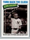 2018 Topps Archives Baseball #311 Ichiro New York Yankees Rare Short Print SP