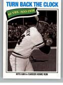 2018 Topps Archives Baseball #318 Willie McCovey San Francisco Giants Rare Short Print SP