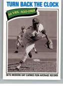 2018 Topps Archives Baseball #320 Bob Gibson St. Louis Cardinals Rare Short Print SP