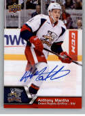 2014-15 Upper Deck AHL Autographs #141 Anthony Mantha NM-MT Auto Autograph Grand Rapids Griffins