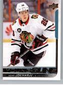 2018-19 Upper Deck Hockey Card #230 Henri Jokiharju Chicago Blackhawks  Official UD Trading Card