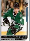 2018-19 Upper Deck Hockey Card #246 Miro Heiskanen Dallas Stars  Official UD Trading Card