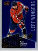 2018-19 Upper Deck Shooting Stars Left Wingers Hockey Card #SSL-3 Alexander Ovechkin Washington Capitals  Official UD Trading Card