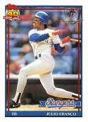 1991 Topps Desert Shield Baseball #775 Julio Franco Texas Rangers  Official MLB Trading Card