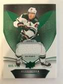 2018-19 Upper Deck Trilogy Green Foil Jerseys Hockey #24 Ryan Suter Jersey/Relic SER/493 Minnesota Wild  Official Trading Card From UD
