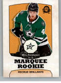2018-19 O-Pee-Chee Update Retro Hockey #628 Miro Heiskanen RC Rookie Card Dallas Stars  NHL Trading Cards from Upper Deck Serie Two Pack