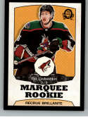 2018-19 O-Pee-Chee Update Retro Black Border Hockey #615 Ilya Lyubushkin SER/100 Arizona Coyotes  NHL Trading Cards from Upper Deck Serie Two Pack