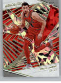 2018-19 Revolution Chinese New Year Holo Gold Basketball #54 Zach LaVine SER/8 Chicago Bulls  Official NBA Trading Card By Panini