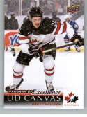2018-19 Upper Deck Canvas Hockey Series Two #C268 Brett Howden Team Canada Program Of Excellence Official UD NHL Hockey Card